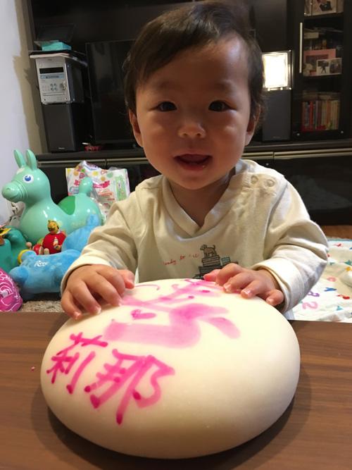 一升餅(誕生餅)でお誕生祝いされた 佐々木 莉那ちゃん のカワイイお写真